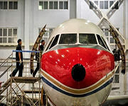airlines maintenance china