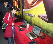 laptops in china