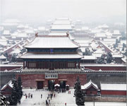 forbidden city, china in winter