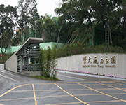 National Chiao Tung University, Hsinchu, Taiwan