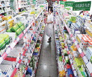 pharmaceuticals in china