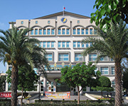 Pingtung, City Hall