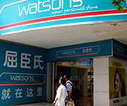 watsons in china